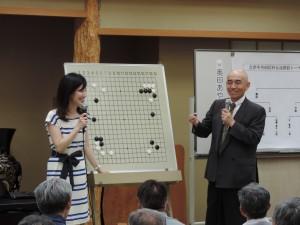 会津中央病院杯女流囲碁トーナメント戦 優勝は・・・