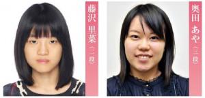 会津中央病院杯女流囲碁トーナメント戦 決勝戦開催