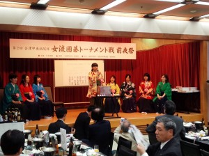 第2回会津中央病院杯女流囲碁トーナメント戦前夜祭